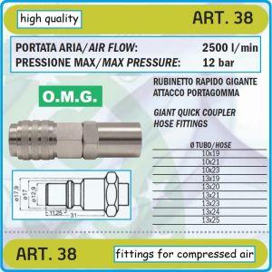 """Бърза връзка, за въздух, ГИГАНТ, за маркуч, """"F"""", 13x23mm, OMG, 38"""