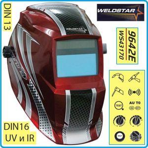 Шлем заваръчен, фотосоларен автоматичен, DIN9-13, WeldStar, 9642E