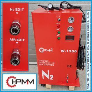 Азотен генератор, Nitrogen за гуми, 230V, 8Bar, 50 l/min, HP-1350, HPMM