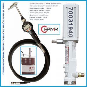 Помпа за масло к-т, 8Bar, 3:1, 940mm, за варел, HPMM, HP70031940KIT