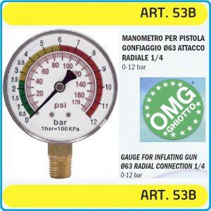 """Манометър радиален, атмосферен, 0-12Bar, 1/4"""", Ø63mm, OMG, 53B"""