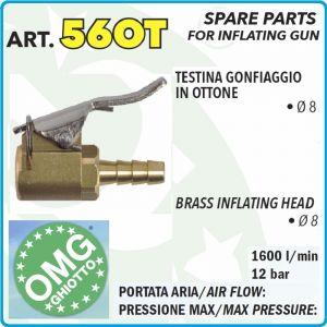 Накрайник за помпане на гуми, 12Bar, 1600l/min, Ø8mm, Pro, OMG, 560T