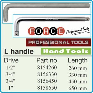 """Върток """"Г"""" образен, усилено рамо, от 1/2"""" до 1"""", Force, 8154/6/8 - 260/650"""