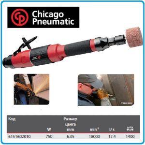 Прав Шлайф, Пневматичен, 750W, Chicago Pneumatic, CP3451-18SEC