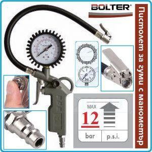Пистолет за гуми, economic, с манометър, 12 Bar, Bolter, 227
