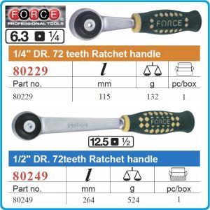 """Тресчотка с кръгла глава, реверсивна, 1/4"""", 1/2"""", със 72 зъба, 115-270mm, Force, 80229-49"""