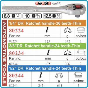 """Тресчотка реверсивна, масивна, 1/4"""", 3/8"""", 1/2"""", 24 зъба, 125-245mm, Force, 80224-34-44"""