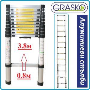 Стълба, телескопична, алуминий, 11-13 стъпала, 3.2 или 3.8m, Grasko, GR55105/4