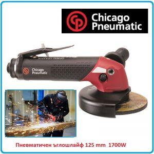 Ъглошлайф, Пневматичен, 125mm, 1700W, Chicago Pneumatic, CP3650-12AA5VK