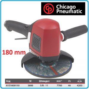 Ъглошлайф, Пневматичен, 180mm, 3000W, Chicago Pneumatic, CP3349-SALAVADE