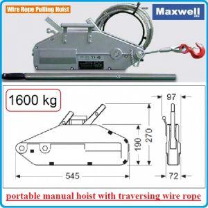 Тирфор, Лебедка за изтегляне, 20m, 1600kg, или 3200kg, Maxwell