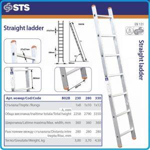 Стълба, алуминий, еднораменна, 2.3m, 2.8m, или 3.3m, STS