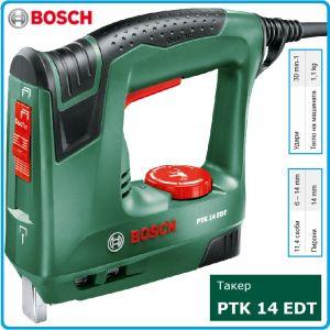 Такер, електрически, телбод, 6-14mm, PTK 14 EDT, Bosch