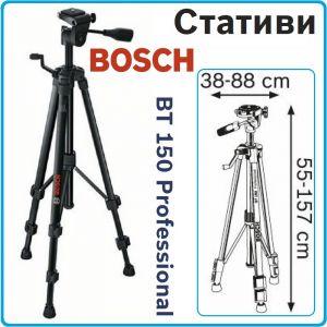 Статив, трипод, стойка, тринога, BT 150, Professional, Bosch