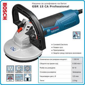 Машина за шлайфане на бетон, 125mm, 1500W, GBR 15 CA, Professional, Bosch