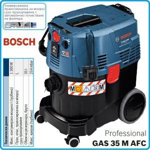 Прахосмукачка, сухо/мокро, 35Lt, 1380W, GAS 35 M AFC, Professional, Bosch