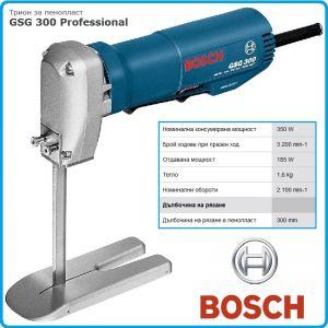 Трион, за пенопласт, вертикален, 350W, GSG 300, Professional, Bosch