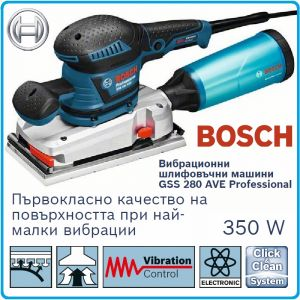 Виброшлайф, ръчен, 350W, 226x114mm, GSS 280 AVE, Professional, Bosch