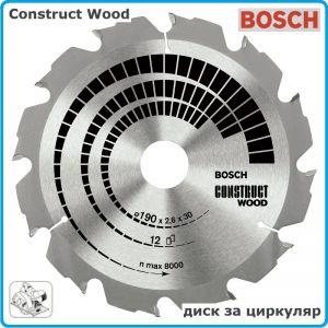 Диск, за циркуляр, Construct Wood, 190x30x2.6 mm, x 12 зъба, Bosch
