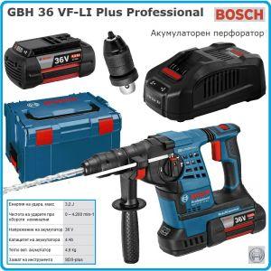Перфоратор, акумулаторен, 2x4.0Ah, GBH 36 VF-Li Plus, Bosch