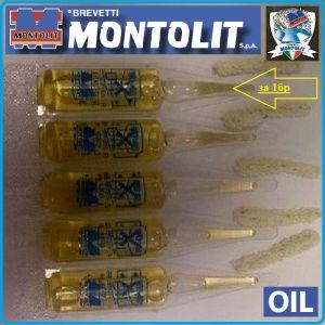 Масло, смазочно, за ръкохватка, 505, 506, P3, 1бр, Montolit, OIL5