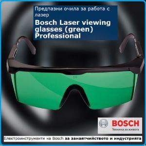 Предпазни очила, за лазерни нивелири, Professional Green glasses, Bosch