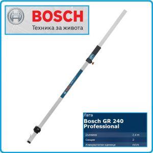 Лата, 2,4m, GR240, Professional Bosch