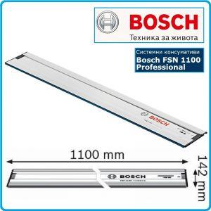 Водещ линеал, 1100 mm, FSN 1100, Professional, Bosch