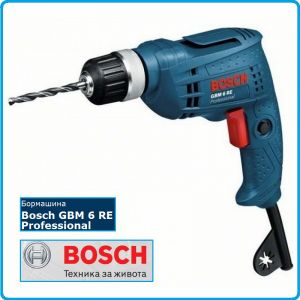 Бормашина, 350W, GBM 6 RE, Professional, Bosch