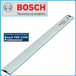 Водещ линеал, FSN2100, Professional, Bosch