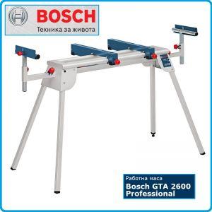 Работна маса, GTA2600, Professional, Bosch