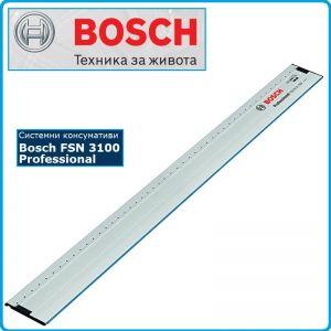Водещ линеал, FSN3100, Professional, Bosch