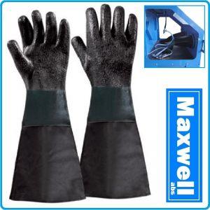 Ръкавици, за пясъкоструйна камера, машина за бластиране, к-т, 580mm, Maxwell