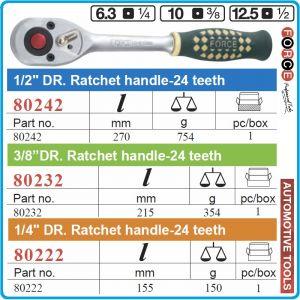 """Тресчотка реверсивна, масивна, 1/4"""", 3/8"""", 1/2"""", 24 зъба, 155-270mm, Force, 80222-32-42"""