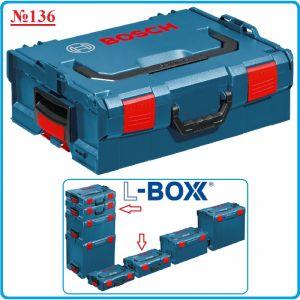 Куфар, L-Boxx 136, система за транспортиране и съхраняване