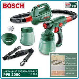 Система за фино пулверизиране на боя, 440W, PFS 2000, Bosch