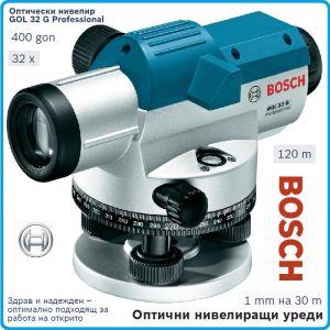 Нивелир, оптичен, либела, 400gon, GOL 32 G, Professional, Bosch