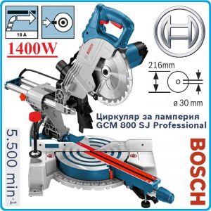 Циркуляр, пендула, 216mm, 1400W, GCM 800 SJ, Professional, Bosch