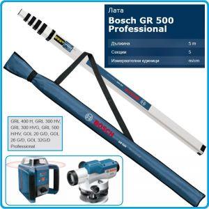 Лата, телескопична, сгъваема, измервателна рейка, 5m, Bosch, GR 500